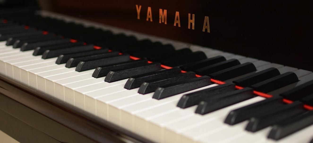 How Many Keys Do I Need on a Keyboard Piano